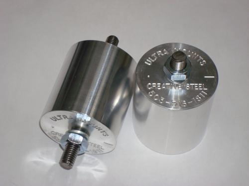 300ZX Aluminum Engine Mounts